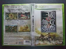 SHIN SANGOKU MUSOU 4 Special KOEI 64J00001 Used XBOX 360 Japan Import F/S