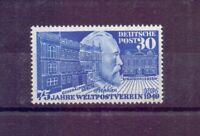 Bund 1949 - UPU Stephan - MiNr. 116 postfrisch** - Michel 70,00 € (833)