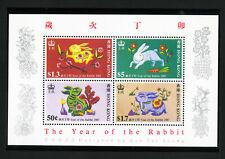 Hong Kong Stamps # 485a XF OG NH S/S