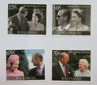 Bahamas Queen Elizabeth 70th Platinum Wedding Anniversary Set MNH #B17