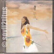 CD 1994 Wan Fang 萬芳 斷線 #3560