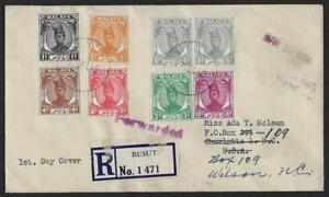 Malesia Trenggano 1949 Sultan Ismail Edizioni Raccomandata Besut FDC Data 27 Dec