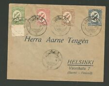SCARCE NORTH INGERMANLAND COVER TO HELSINKI BACKSTAMPED