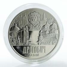 Ukraine 5 hryvnas Ancient Drohobych Halych Town coin 2016