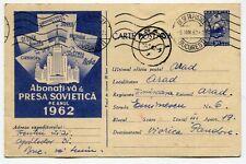 Romania 1962 Subscribe to Soviet newspapers,communist propaganda,rare stationery