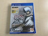 Gintama Ranbu AV EDITION - Anime Sound & Voice Edition - PS Vita Japan