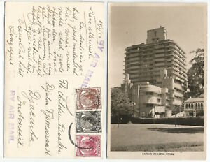SINGAPORE 1952 Cathay Building, S'pore RPPC, sent to Indonesia @ 15c rate