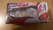 Candy Toy SG Dream Vegas Shift Car (Kamen Masked Rider Drive)