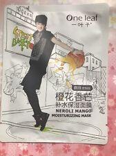 EXO EX LUHAN ONE LEAF SHEET MASK 1pc Neroli mango moisturizing mask