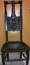 Victorian Antique:  Carved North Wind Face Dining/Side Chair Dark Brown