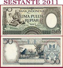 (com) INDONESIA - 50 RUPIAH 1958 Extremely scarce  - REPLACEMENT -  P 58  -  UNC