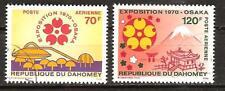Dahomey # C124-5 Used Expo '70' World'S Fair Japan