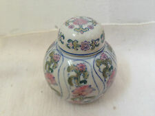 Antique Chinese Flowers Leaves Cute Small ginger jar/pot pottery 1970's+