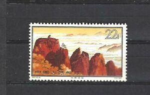 "CHINA PRC SC#729,   Yellow Mountain  ""Stone Monkey""   S57   Mint NH w/OG"