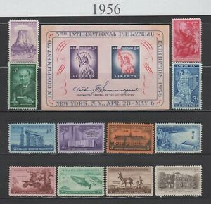 US,1073-1085,1075 S/S,1956 COMPLETE YEAR,MNH,VF, COLLECTION MINT NH,OG