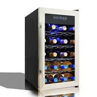 Nutri-Chef Electric Wine Cooler - Wine Chilling Refrigerator Cellar (18-Bottle)