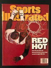 Sports Illustrated June 19, 1995 Clyde Drexler, Houston Rockets Cover No label
