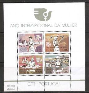 Portugal SC # 1276a International Year of the women. Souvenir Sheet