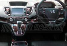 HONDA CRV CR-V MK IV MK 4 INTERIOR BURL WOOD DASH TRIM KIT SET 2015 2016