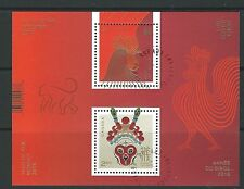 CANADA 2017 YEAR OF THE ROOSTER MINIATURE SHEET FINE USED