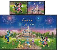 CHINA 2016-14 迪士尼 stamps set Shanghai DisneyLand  Disney Mickey Opening