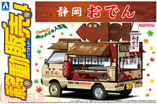 Aoshima 1; 24 SCALA shizooka Oden mobile Catering Camion Plastic Model Kit * JDM *