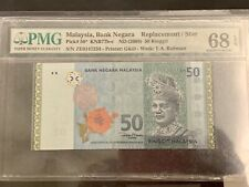 2009 Malaysia 50 Ringgit Replacement/Star - Superb Gem Uncirculated PMG68 EPQ