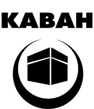 20x20 cm.(Symbold Kabah),Design art Calligraphy Wall,sticker car or wall # 02