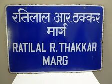 "Vintage Bombay Street Name Sign Ratila R.Thakkar Marg Porcelain Memorabilia""F"