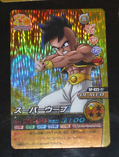 DRAGON BALL Z GT DBZ DATA CARD CARDDASS PRISM CARTE SP-022-IV 4 JAPAN 2009 **