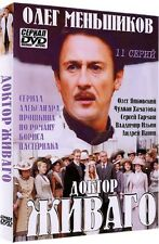 Doctor Zhivago ( Russian TV- Miniseries) English Subtitles DVD