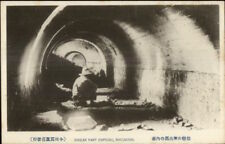 Port Arthur China Inner Part Enpeibu Shojuzan c1910 Postcard #1 chn
