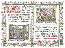 FRANCE 2013..Miniature Sheet n° F4828 MNH.Grandes Heures de l'histoire de France