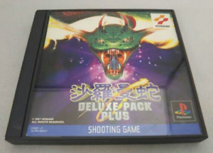 PS1 SALAMANDER DELUXE PACK PLUS Shooter Playstation