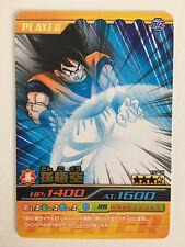 Dragon Ball Bakuretsu Impact Rare 157-III