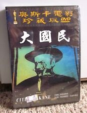 Citizen Kane Orson Welles Dvd import Region 2 Japan 1941 Asia Nwt new