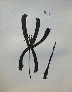Bernard Buffet - Iris Of Ketsuke - Engraving Signed #1961 #197ex