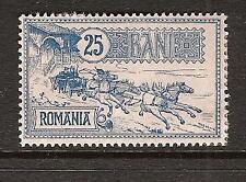 ROMANIA # 163 Mint MAIL COACH LEAVING POST OFFICE