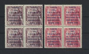 ESPAÑA AÑO 1951 - BLOQUE DE CUATRO 1088/89 ** MNH - ¡OPORTUNIDAD!