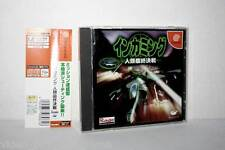 INCOMING HUMANITY LAST BATTLE GIOCO USATO OTTIMO DREAMCAST ED GIAPPONESE RT1