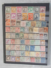 MOZAMBIQUE good coll. 330 stamps all diff. - 6 scans # Lot 3980