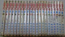 3-7 Days to USA UPS Delivery. Swan Vol.1-21 Set Japanese Manga Kyoko Ariyoshi