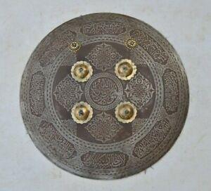 Vintage mughal Islamic ottoman Qajar engraved shield kufic dhal Quran script