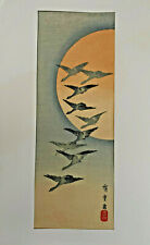 Japanese  Woodblock Print on Parchment Paper.