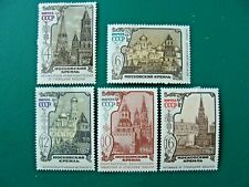 Russia Moscow Kremlin Towers Mh 5 Stamps # Bel 1