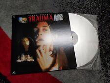 Trauma Japan NALA-10072 Horror Dario Argento