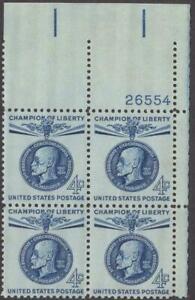 Scott # 1147 - US Plate Block Of 4 - Thomas G. Masaryk - MNH - 1960
