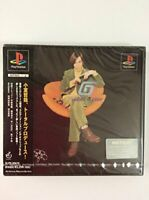 USED PS1 PS PlayStation 1 Gabor screen Normal Edition 00291 JAPAN IMPORT