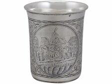 Antique Russian Silver and Niello Enamel Beaker 1839