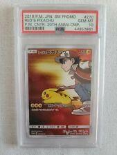 Pokemon Japanese 20th anniversary Red's Pikachu 270/SM-P PSA 10
